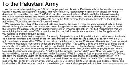 To the Paki Army