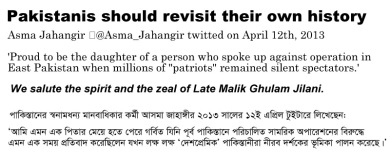 a Jahangir twitted on April 12th, 2013 (2)
