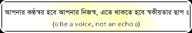 Be a voice ... - edited (2)