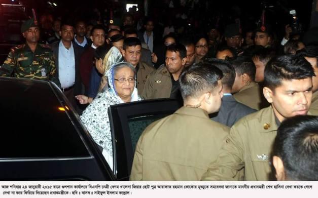 Sheikh Hasina goes to console Khaleda Zia
