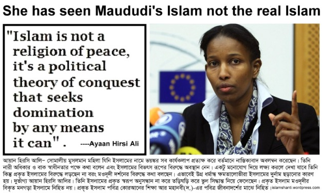 Ayaan Hirsi Ali -Edited - Copy (2)