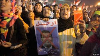 Anti Morsi demonstration