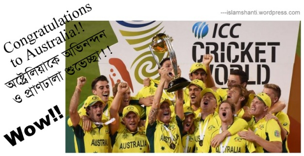 Australia ICC champions - edited (2)