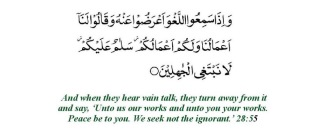 Qasas(28) Verse 55