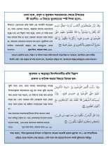 blasphemy-punishments-2