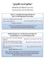 blasphemy-punishments_page_1