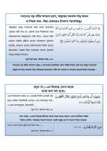 blasphemy-punishments_page_3