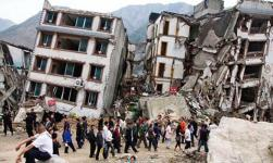 Nepal Earthquake April 25th, 2015