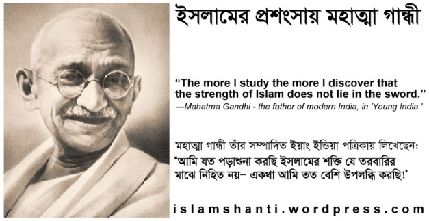 Mahatma Gandhi in praise of Islam