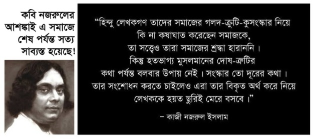 Kazi Nazrul on the grave situation edited (2)