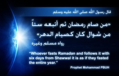 Six fasts during Shawwal