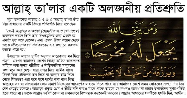 Talaq V 4 edited (2)