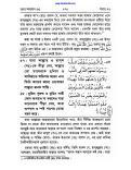 Tafsir Ibn Kathir Sura Ahjab 57-page-001