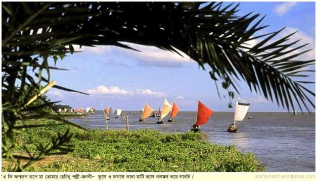 Beautiful Bangladesh 02 - Copy
