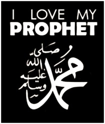 I love my Prophet - Copy