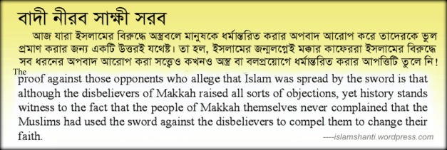 islam-peaceful-religion - Copy-page-001 edited (2)