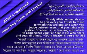 sura-nisa-ayat-58