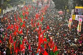Tazia Procession
