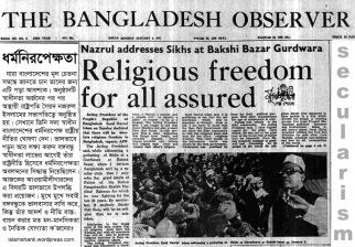 A historic record on Bangladeshi secularism - edited (2)