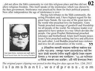 A historic record on Bangladeshi secularism page 2-001 edited
