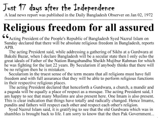 A historic record on Bangladeshi secularism