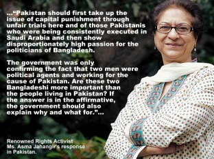 Asma-Jahangir background final