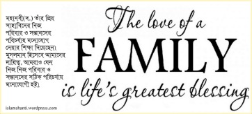 Family Life - Copy