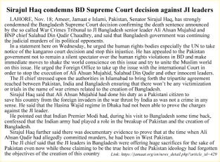 Note the Paki JI press release - Copy (2)