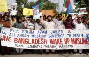 Pakis in favour of Mujahid