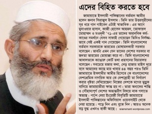 Sirajul Islam - edited (2)