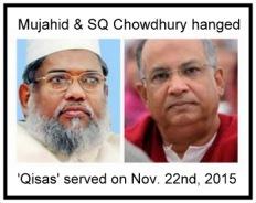 SQ and Mujahid executed - edited (2)