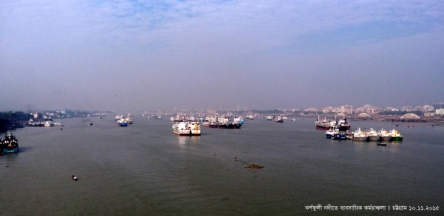 The economic hustle bustle on the Karnaphuli river (2)