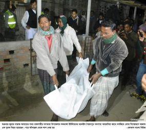 Bagmara December 25th 2015 02