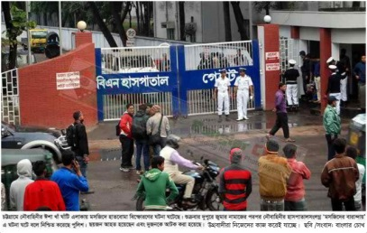 BN Isa Khan base Hospital Mosque attack 18.12.15 - edited