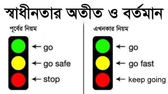 Dhaka traffic - Copy (2)