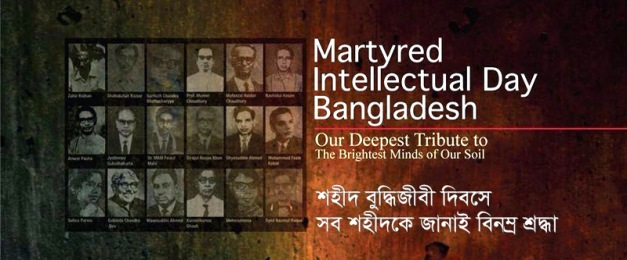 Martyred Intelleqtuals Day - Copy
