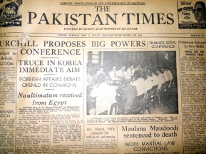 Pakistan Times 12May1953 header - Copy