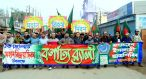 Shibir celebrating V Day 04