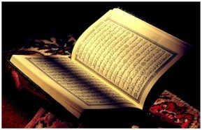 The Holy Quran on rehel