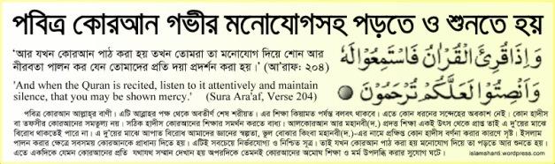 Aaraf 204-page-edited (2)