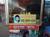 Bangla Mutilated 04