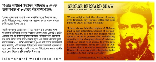 George Barnard Shaw quote on Islam edited - Copy (2)