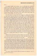 3. Siratunnobi Shibli Nomani page 169 diluted