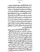anbo-hay_azeem-page-002