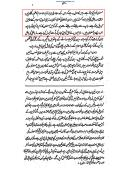 anbo-hay_azeem-page-003