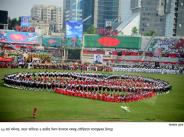 Bangladesh celebrated its 45th Independence Day on 26th March 2016 Stadium