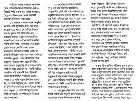 Murtad edited (3) - page 2