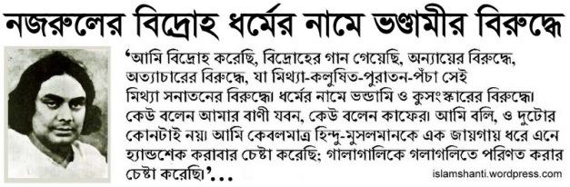 Nazrul against sectarian violance - edited (2)