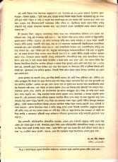 Quran 2 - Copy