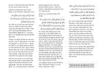 Mul ke bad diye 08-page-002 (1)